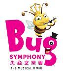 bug-symphonylogo.png