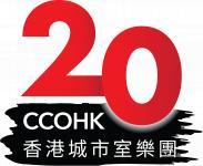 ccohk-20-year-black-brush-logo.png