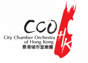 20th Anniversary Concert Augustin Dumay + CCOHK