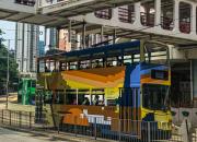Art Tram Collaboration by Hong Kong graffiti artist XEME, Digital Business Lab and HKwalls launches its month-long showcase along Hong Kong Island
