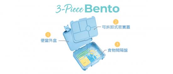 3-piece-bento-123_chi.jpg