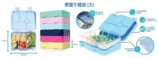 large-bento-box_chi.jpg