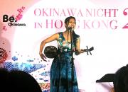 【新聞稿】呈現沖繩的新穎魅力~ OKINAWA NIGHT in HONG KONG 2018 盛況 |【Press Release】Demonstrating Okinawa in a stylish way~ OKINAWA NIGHT in HONG KONG 2018 was successfully held