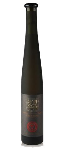 changyu-golden-valley-ice-wine-black-diamond-label-liaoning-1.jpg