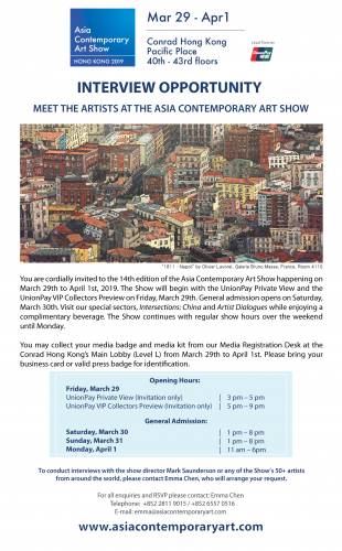 asia-contemporary-art-show-media-e-invitation-english-02.png