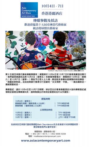 media-e-invitation.jpg