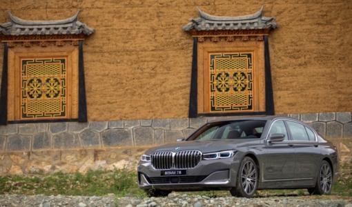新聞稿: 茶馬道奔子欄麗世酒店舉辦BMW車展 將全新X7和7系豪華名車的特質展露無遺