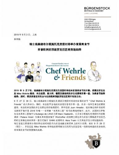 burgenstock-gourmet-festival-sc.pdf