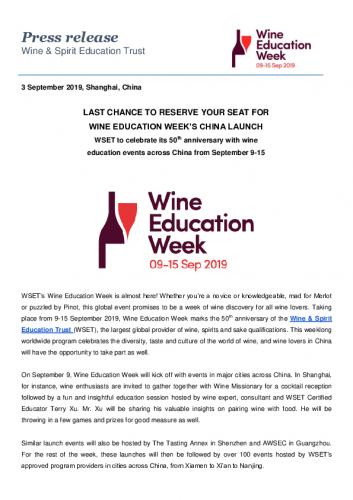 wset-wineeducationweek-countdown-release-en.pdf