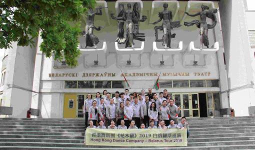 香港舞蹈團白俄羅斯巡演 《花木蘭》感動東歐觀眾