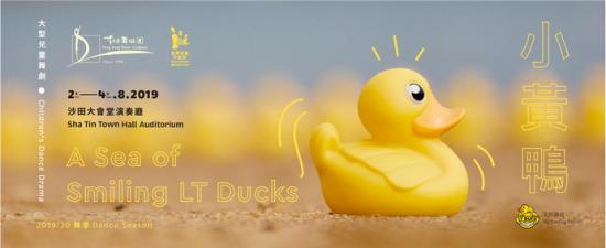lt-duck-signature_smaller.jpg