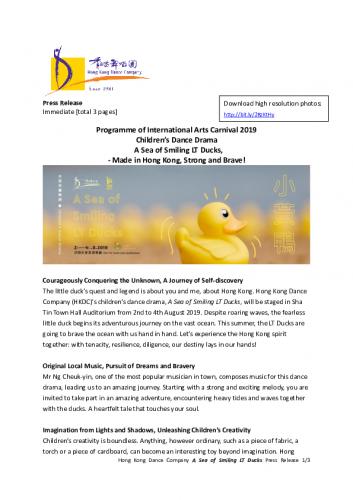 press-release_a-sea-of-smiling-lt-ducks_b2_final.pdf