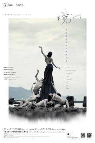 8f-jing_poster-min.jpg