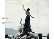 Hong Kong Dance Company '8/F Platform' Jing - Life Reflections within the Pulses of Our Hearts