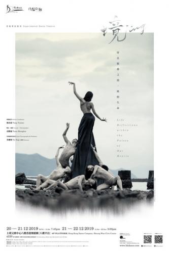 8f-jing_poster-min-resize-01.jpg