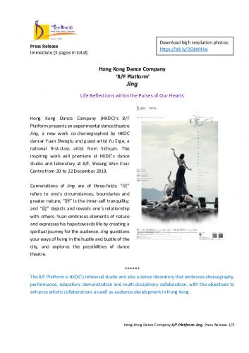 8f-platform-jing_press-release_final.pdf