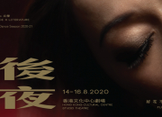 Hong Kong Dance Company: Dance x Literature 'The Last Dance'- Renowned Choreographer Mui Cheuk Yin's Latest Work