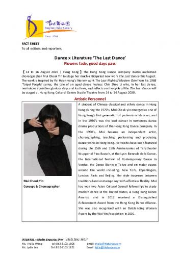 the-last-dance_factsheet_batch-1.pdf