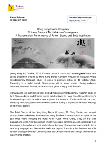 hong-kong-dance-company-ef-bc-9achinese-dance-x-martial-arts-convergence-a-transcendent-performance-of-power-speed-and-body-aesthetics.pdf