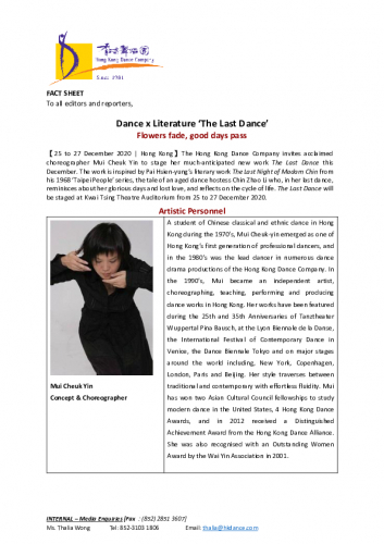 the-last-dance_factsheet.pdf