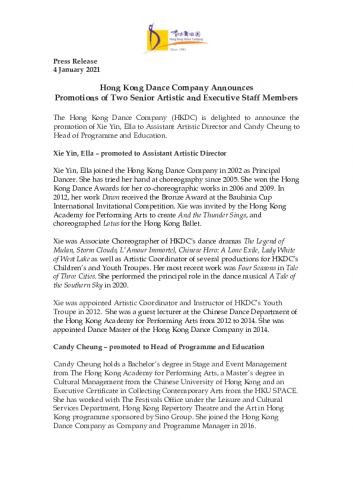 hkdc-announces-promotions-of-two-senior-artistic-and-executive-staff-members.pdf
