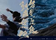 香港舞蹈團40週年舞季網上發佈會 - 25/1/2021, 1:00pm