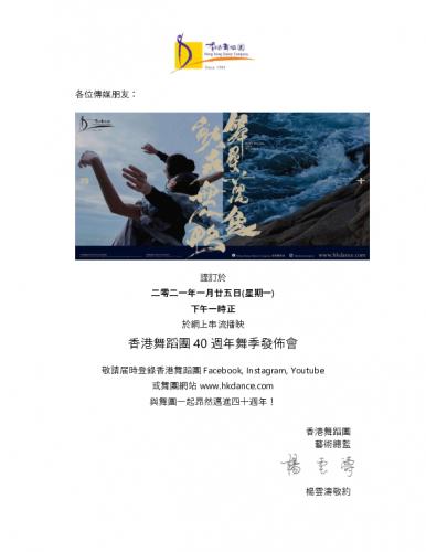 xianggangwudao-e5-9c-9840-e9-80-b1nianwuji-e7-99-bc-e4-bd-88-e6-9c-83.pdf