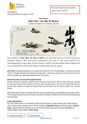 press-release-_hkdc_shanshui_eng_final.pdf