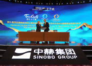Oakwood To Open Two Properties Within The Beijing 2022 Winter Olympics Zone