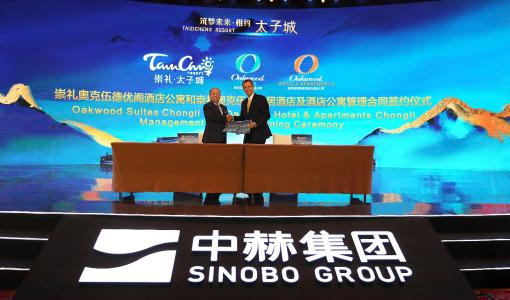 Oakwood To Open Two Properties Within The Beijing 2022 Winter Olympics Zone
