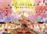 25e anniversaire en qualité de site patrimonial mondial : FLOWERS BY NAKED 2019 - Château Nijo-jo, Kyoto