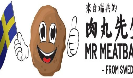 Mr Meatball opens the doors in Sham Shui Po