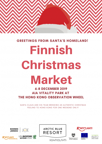 poster-white-christmas-market.png