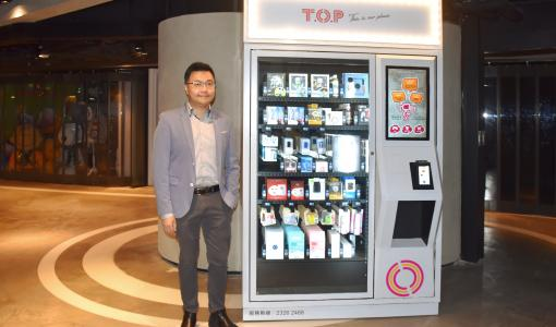 """T.O.P This is Our Place (""""T.O.P"""") 和ShopME帶來香港第一家機械人商店 提供創新零售新體驗"""