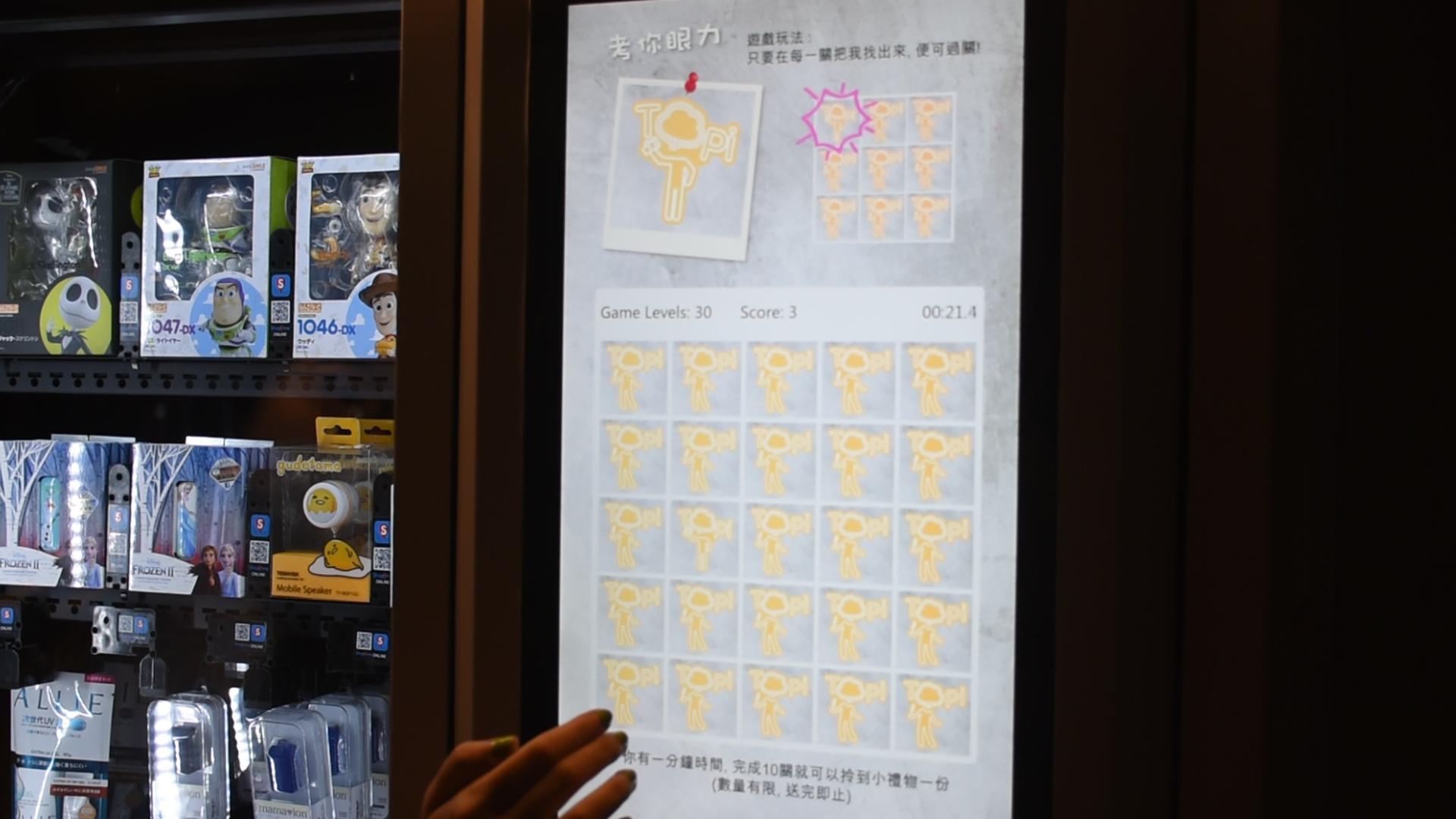 機械人商店提供互動遊戲,吸引年輕消費者