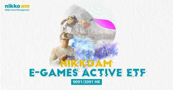 nikkoam-e-games-active-etf.jpg
