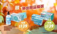 03-qiuwaichuyongpin-pc-c.jpg