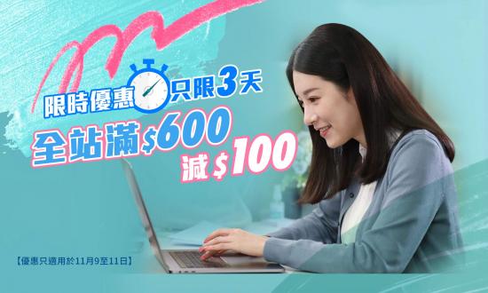 02-quanzhan-e6-bb-bf600-e6-b8-9b100-pc-c.jpg