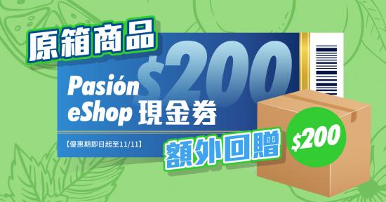 04-yuanxiangsong200-m-c.jpg
