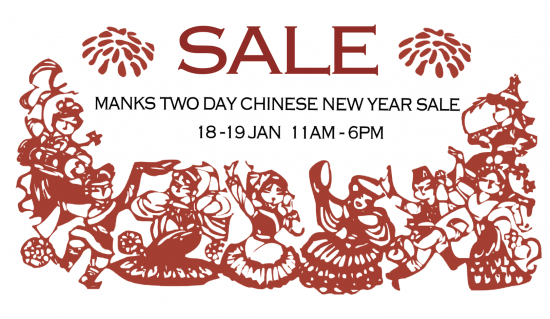 manks-cny-sale-18-19-jan-2020.jpg