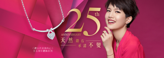 mabelle_25th-anniversary_cover.jpg